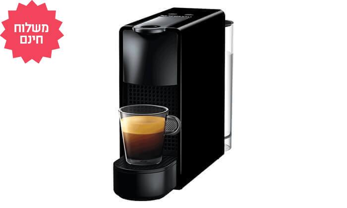 4 מכונת קפה Nespresso Essenza Mini C30 | משלוח חינם
