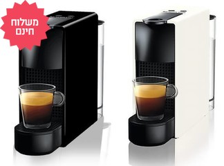 מכונת קפה Nespresso Essenza