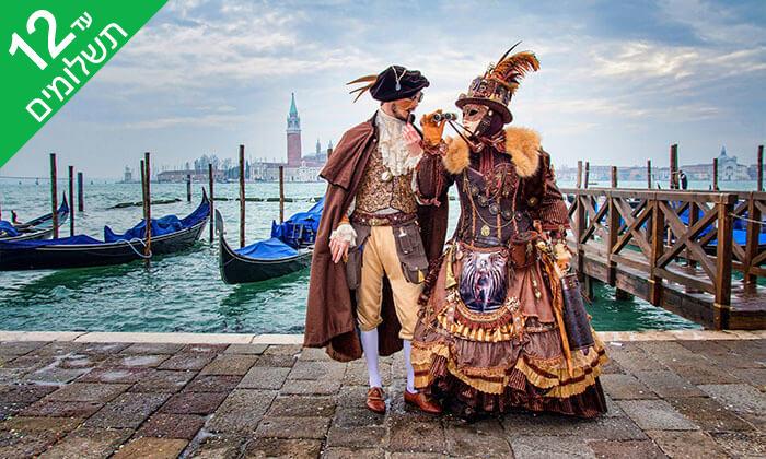 3 טיול קרנבלים באיטליה - מאורגן 7 ימים