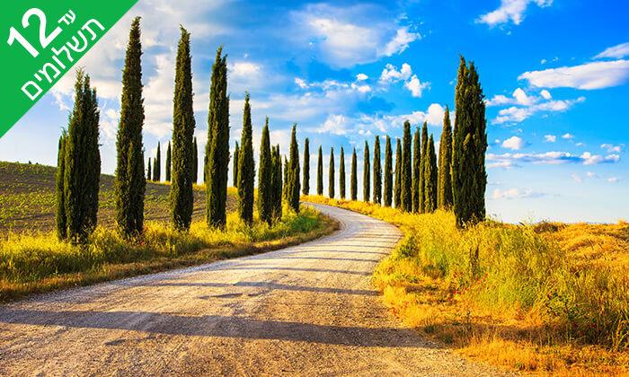 7 טיול קרנבלים באיטליה - מאורגן 7 ימים