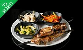 ארוחה זוגית במסעדת קינגדום