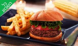 ארוחת המבורגר במסעדת קינגדום