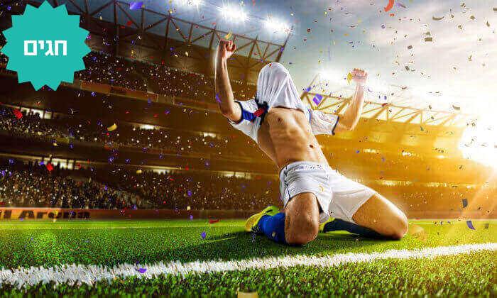 """7 סופ""""ש ראש השנה: אתלטיקו מדריד VS ריאל מדריד"""