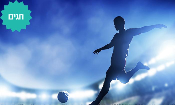"""2 סופ""""ש ראש השנה: אתלטיקו מדריד VS ריאל מדריד"""