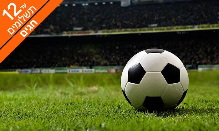 """2 סופ""""ש סוכות כדורגל - אתלטיקו מדריד נגד ולנסיה"""