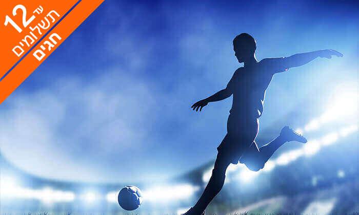 """7 סופ""""ש סוכות כדורגל - אתלטיקו מדריד נגד ולנסיה"""