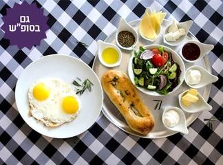 ארוחת בוקר זוגית במנצ'ס חיפה