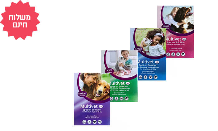 7 חבילת 4 אמפולות Multivet נגד פרעושים בכלבים   משלוח חינם