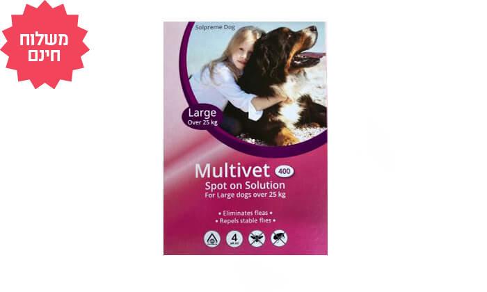 3 חבילת 4 אמפולות Multivet נגד פרעושים בכלבים   משלוח חינם