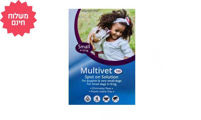 4 חבילת 4 אמפולות Multivet נגד פרעושים בכלבים   משלוח חינם