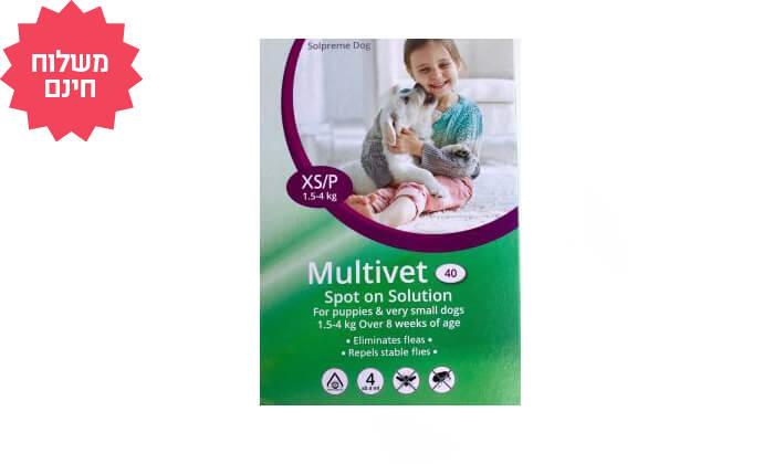 5 חבילת 4 אמפולות Multivet נגד פרעושים בכלבים   משלוח חינם