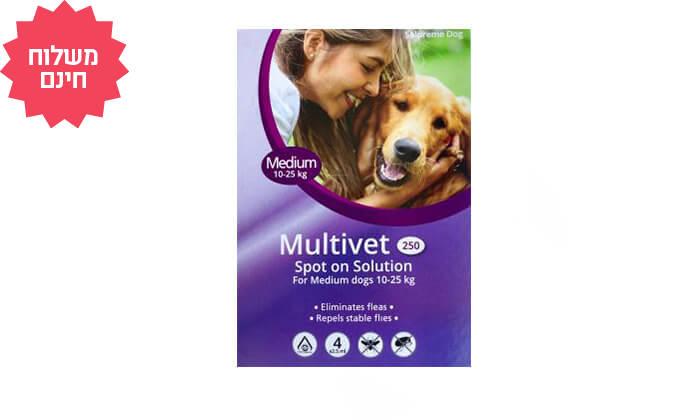 6 חבילת 4 אמפולות Multivet נגד פרעושים בכלבים   משלוח חינם