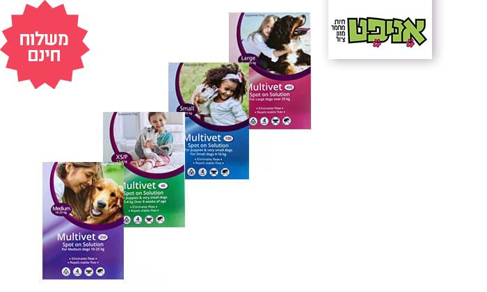 2 חבילת 4 אמפולות Multivet נגד פרעושים בכלבים   משלוח חינם