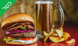 ארוחת המבורגר ובירה בקנזס
