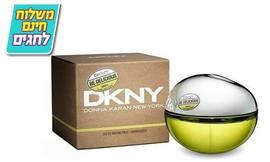 בושם לאשה DKNY Be Delicious