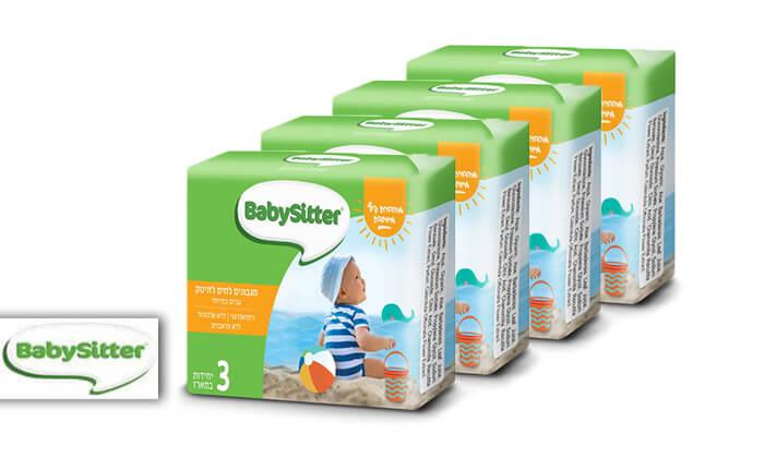 2 מארז 24 חבילות מגבוני בייביסיטר BabySitter