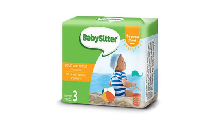 3 מארז 24 חבילות מגבוני בייביסיטר BabySitter