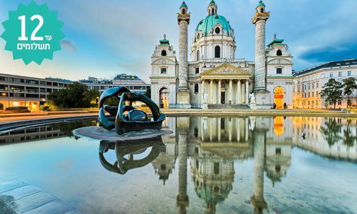 """2 סופ""""ש בווינה - כולל חנוכה וחג המולד"""