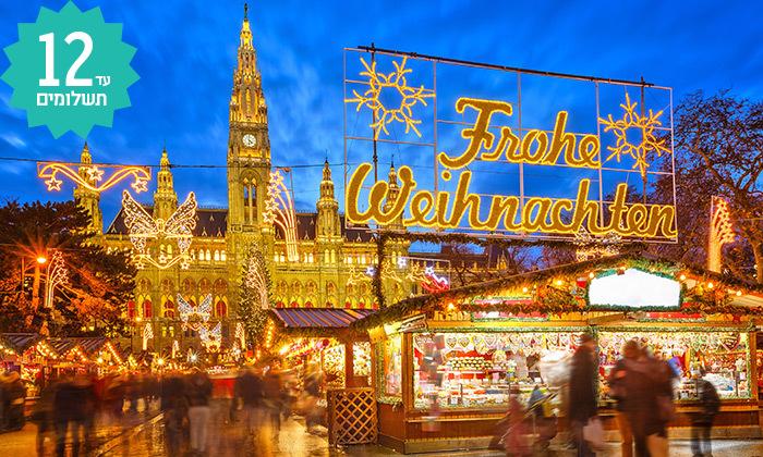 """7 סופ""""ש בווינה - כולל חנוכה וחג המולד"""