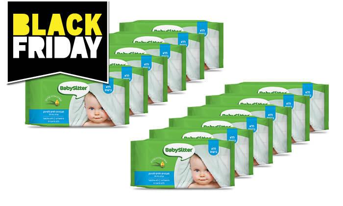 3 מארז 12 חבילות מגבוני בייביסיטר BabySitter