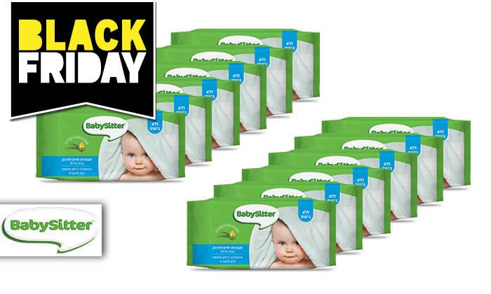 2 מארז 12 חבילות מגבוני בייביסיטר BabySitter