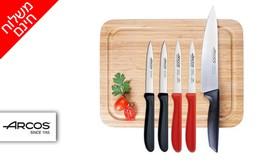 סט 5 סכינים וקרש חיתוך