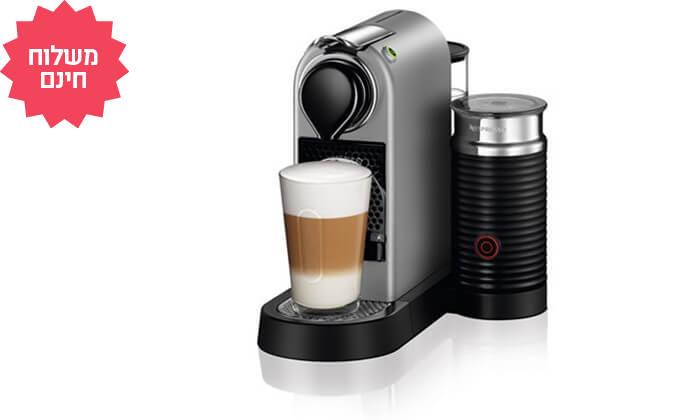 2 מכונת קפה אספרסו | משלוח חינם