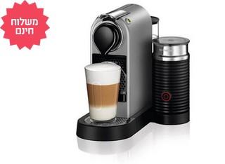 מכונת קפה אספרסו