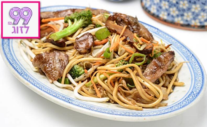 ארוחה זוגית בסינג לונג