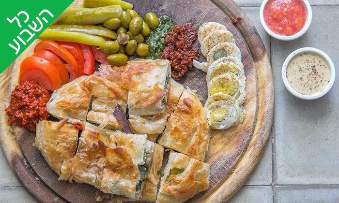 2 ארוחת בורקס ליחיד - בורקס השעון, תל אביב יפו