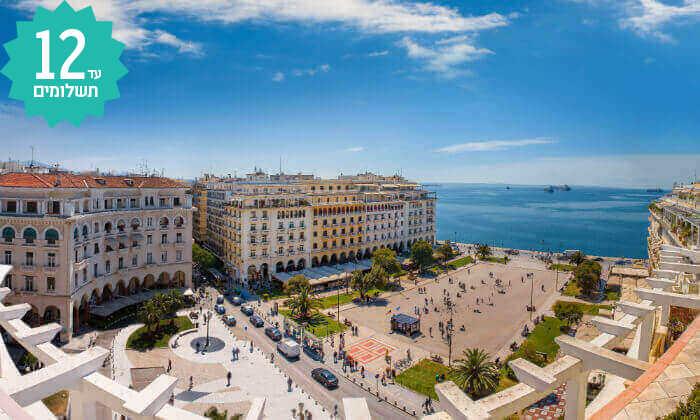 7 חבילת נופש לסלוניקי - מלון Capsis
