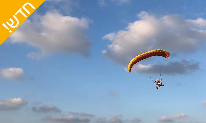 5 חוויית טיסה בטרקטורון מעופף עם דביר מצנחי רחיפה, לב השרון