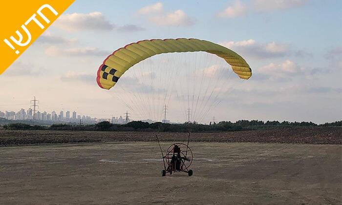 9 חוויית טיסה בטרקטורון מעופף עם דביר מצנחי רחיפה, לב השרון