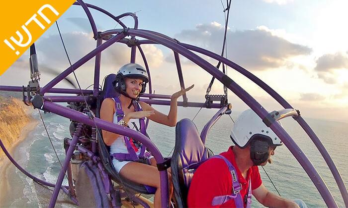 6 חוויית טיסה בטרקטורון מעופף עם דביר מצנחי רחיפה, לב השרון