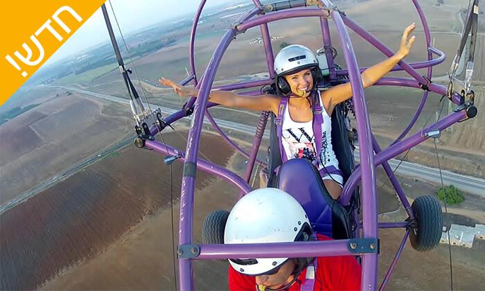11 חוויית טיסה בטרקטורון מעופף עם דביר מצנחי רחיפה, לב השרון