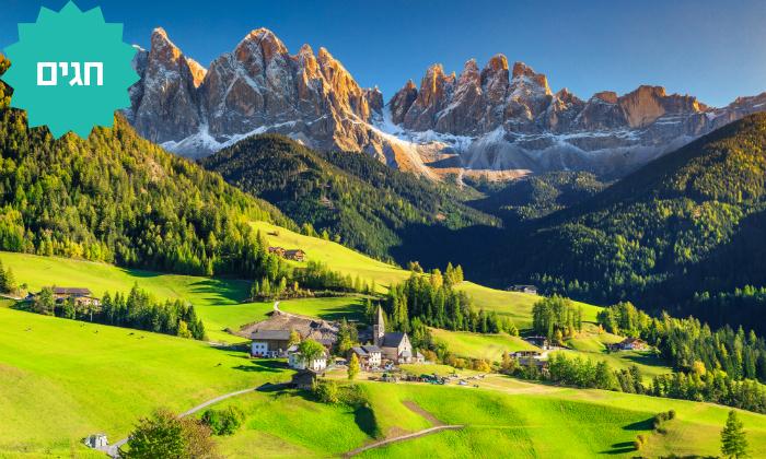 3 צפון איטליה - טיול מאורגן 5/7 ימים, כולל חגים