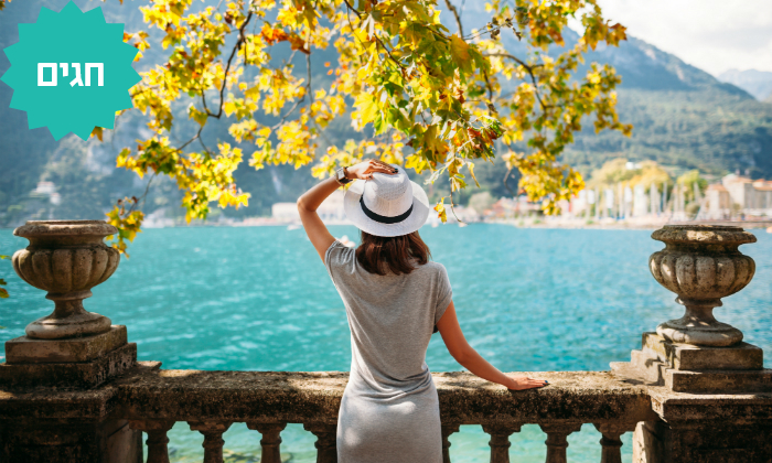 4 צפון איטליה - טיול מאורגן 5/7 ימים, כולל חגים