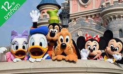 חופשה בפריז, כולל Disneyland