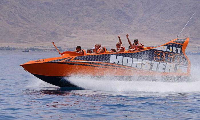2 שייט בסירת מונסטר ג'ט 360, אילת