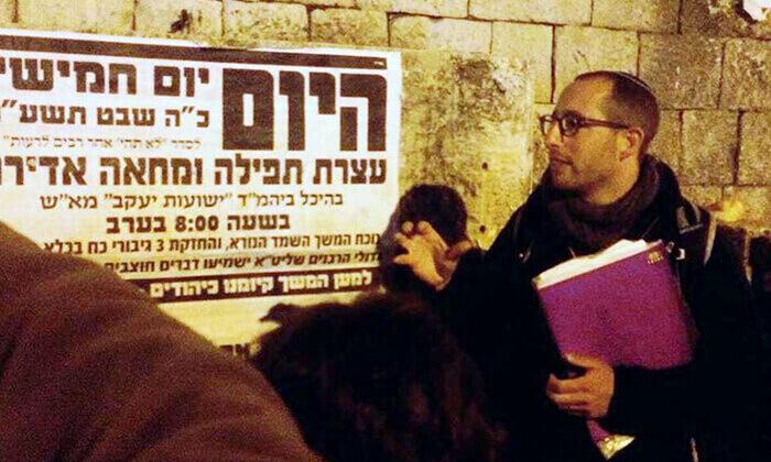 6 חוויה לילית בשכונות החרדיות ובמאה שערים בירושלים