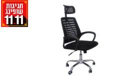 כסא משרדי עם גב רשת ומנגנון נד
