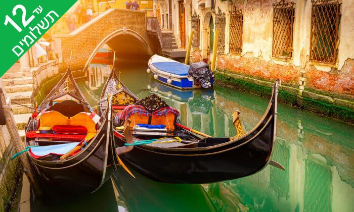 6 חופשה בעיר התעלות האיטלקית, כולל תקופת פסטיבל המסכות