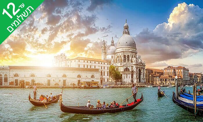 3 חופשה בעיר התעלות האיטלקית, כולל תקופת פסטיבל המסכות