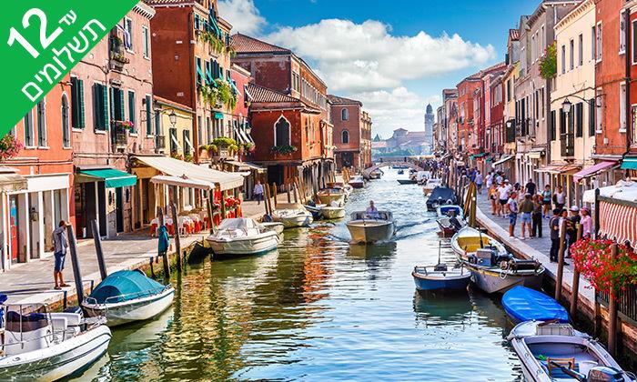 2 חופשה בעיר התעלות האיטלקית, כולל תקופת פסטיבל המסכות