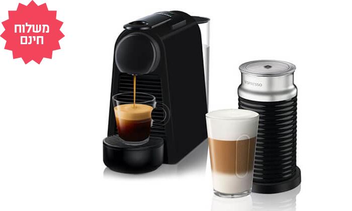 3 מכונת קפה קומפקטית Nespresso | משלוח חינם
