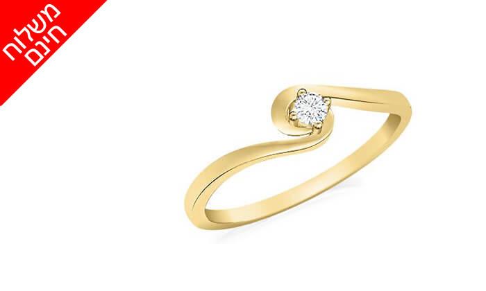 4 טבעת יהלום אלגנטית GOLDIAM - משלוח חינם