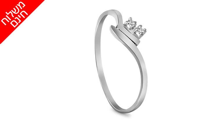 2 טבעת זהב ויהלומים 14K של GOLDIAM - משלוח חינם