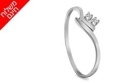 טבעת זהב ויהלומים 14K
