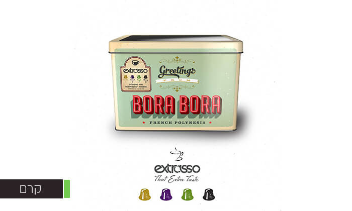 3 100 קפסולות קפה בטעמים Extrasso