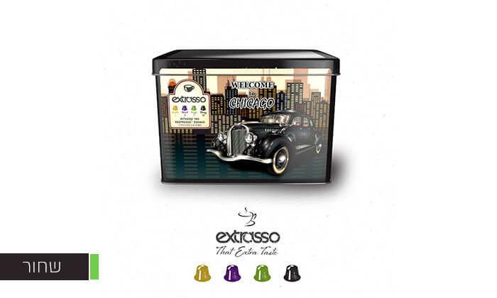 6 100 קפסולות קפה בטעמים Extrasso